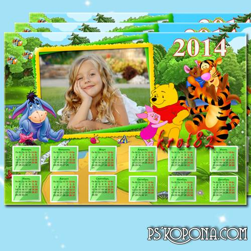Calendar framed child 2014 - Gay day