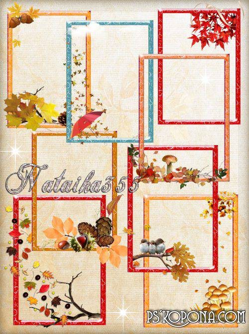 Cutouts for photoshop - Autumn in gilt frames