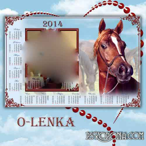 Photo frame calendar - Red horse