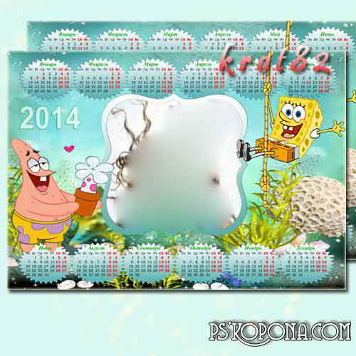 Calendar for photoshop framed photo - World spongebob