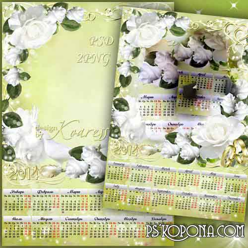 Wedding calendar for 2014 for Photoshop - White roses