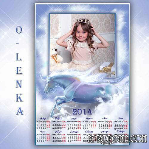 Photo frame calendar - Shimmering horse