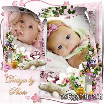 Baby frame - Sugar-daughter