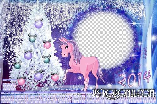 Children's Calendar for 2014 - Happy pink unicorn