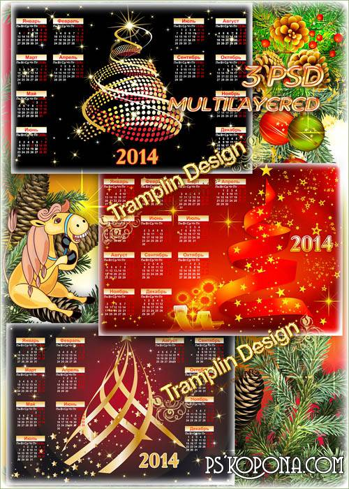Set of calendars 2014 – the Fir-tree be lit