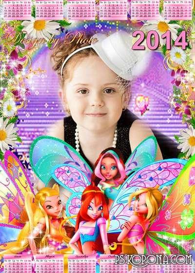 Calendar - frame for 2014 - Winx
