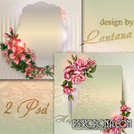 PSD source - Beautiful flowers for the holiday
