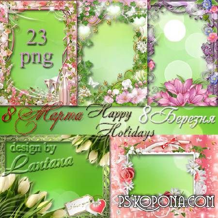 Spring frames - Happy early spring