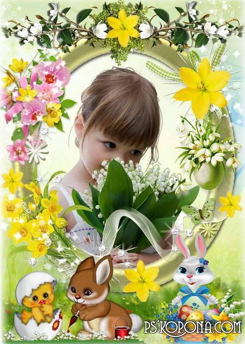 Festive frame for photo - Great Easter