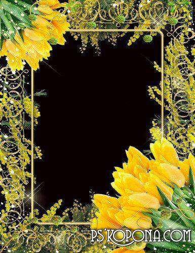 Frame womens -  Yellow tulips