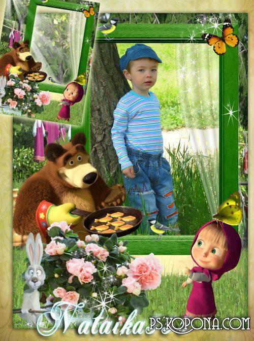 Frame for baby photo - Masha, a kind soul