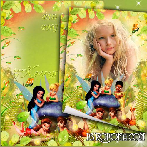 Children frame for Photoshop - Fairy girlfriends