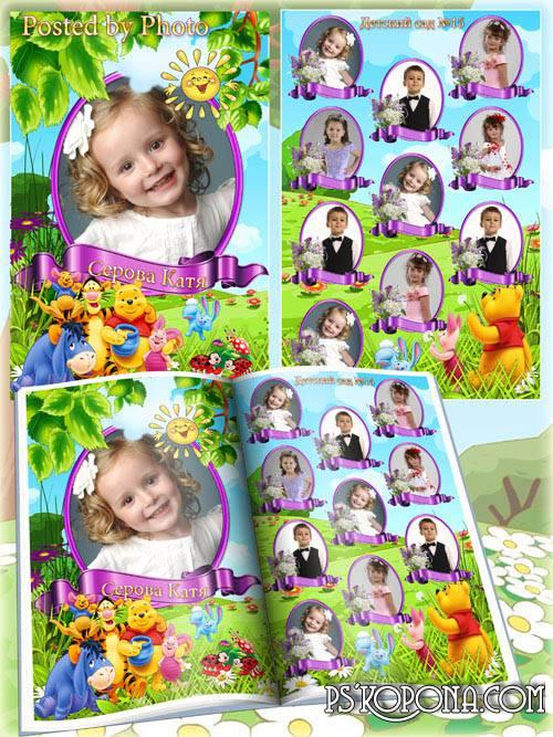 Children vignette for kindergarten - Winnie the Pooh