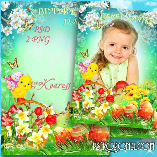 Greeting photoframe for Photoshop with bright spring flowers - Happy Easter