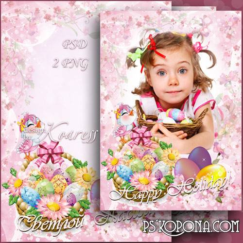Greeting Happy Easter photoframe - Song of a bird