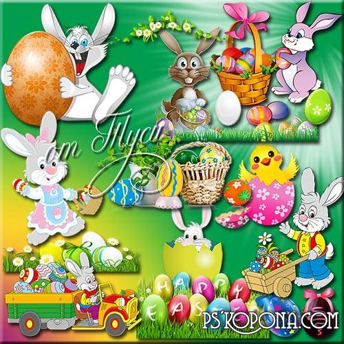 Free psd Clipart - Easter Presents