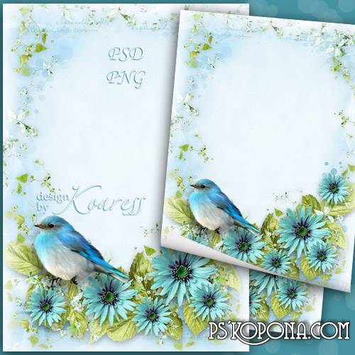 Floral photo frame - Beautiful day