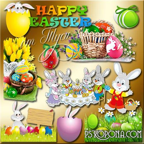 Free psd Clipart Easter - Holiday celebrates all the people