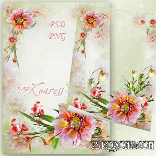 Floral womens frame - Floral fairy show