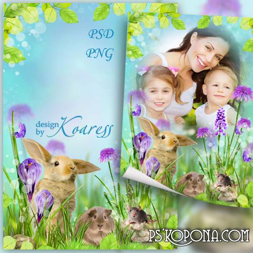Childrens layered photo frame - Furry inhabitants of the forest glades