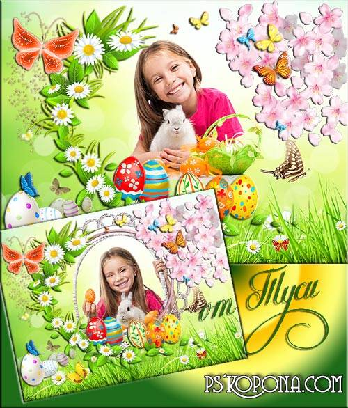 Easter frame for photo and collage Easter - Spring mood