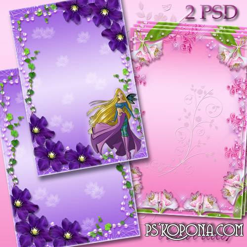 Floral frame for Photoshop - White-pink flowers and purple Clematis