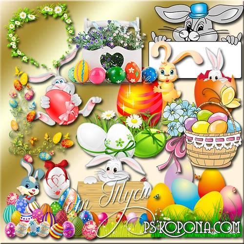 Free psd Clipart Easter - Let there be life on the joy of generous