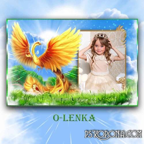 Children Frame for photoshop free download - Fire bird