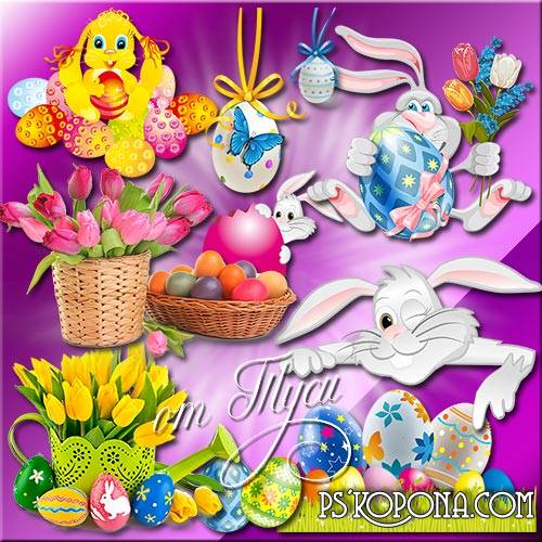 Free psd Clipart Easter download - World gives only bright colors