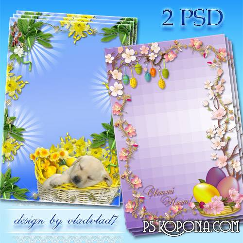 Easter frames for Photoshop - Daffodils, willow twigs, apple blossom, eggs