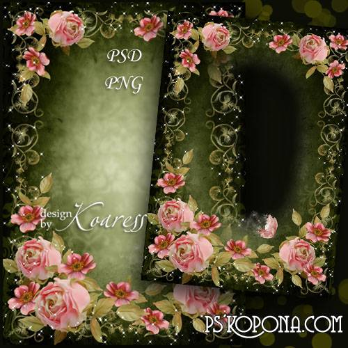 Floral frame for romantic photos - Pink vintage flowers