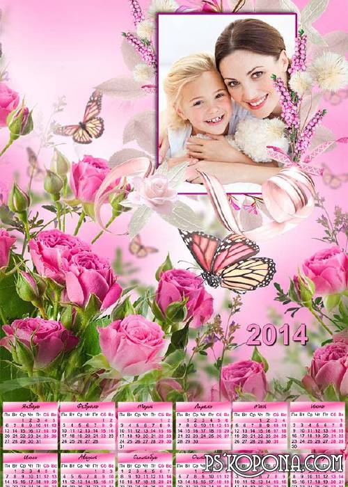 Calendar for 2014 - Roses for Mom