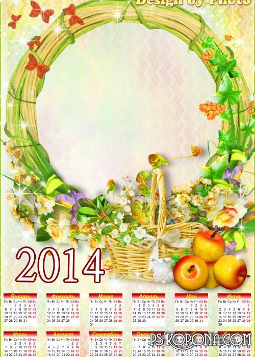 Calendar-frame for 2014 - Spring