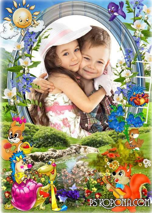 Beautiful frame for photo - Children's pleasure