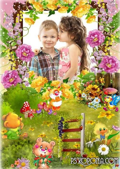 Children fabulous frame for photo - In the wonderland