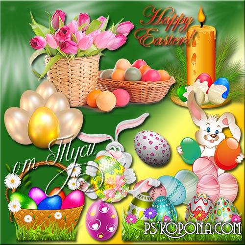 Free psd Clipart Easter - Bright holiday Sunday