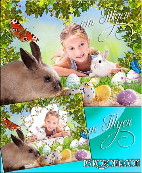 Children frame for photo and collage Easter - The sun shines in the sky