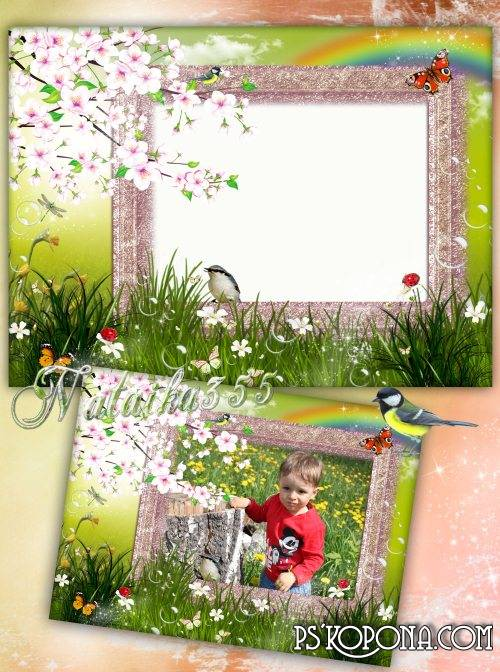 Family photo frame - Spring nature