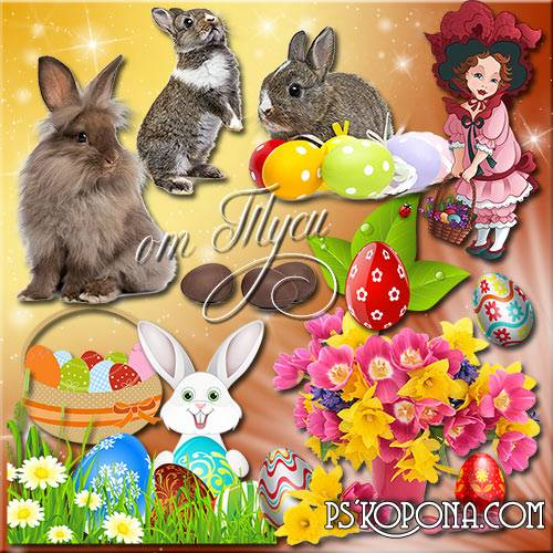 Clipart Easter - What a wonderful Easter holiday