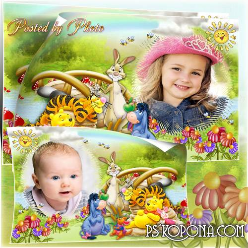 Baby photo frame - Pooh and friends