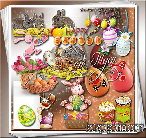 Clipart Easter - Easter fun all
