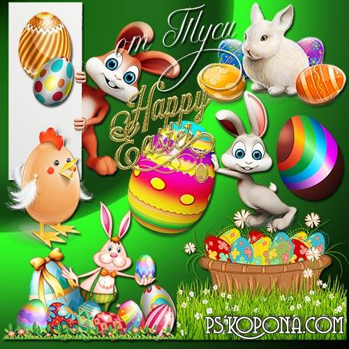 Clipart Easter - Happy Easter Light - happiness and kindness