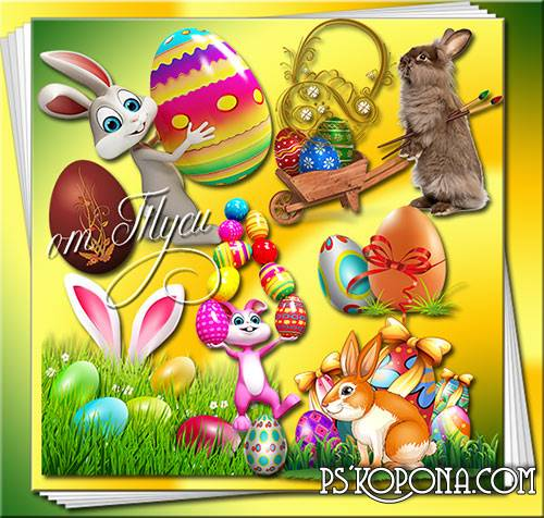 Clipart Easter - Easter came - joy came to us