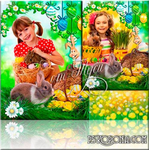 Easter frame for photo and collage - Happiness shines in the eyes