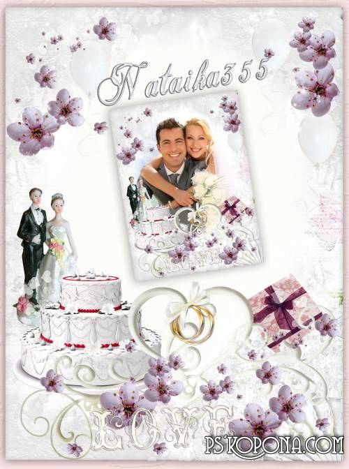 Wedding Photo Frame - And love blossomed