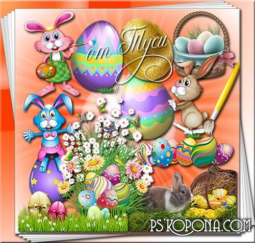 Clipart Easter - In the company of the Great Easter bunny meet