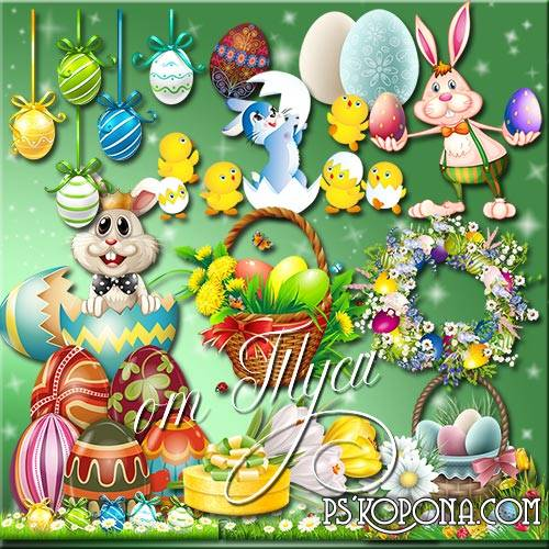 Clipart Easter - That Easter came to us - cute holiday for me