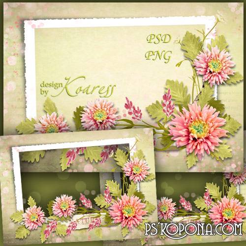 Photo frame for Photoshop - Floral romantic