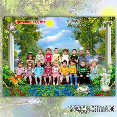 Kindergarten vignette for group photos