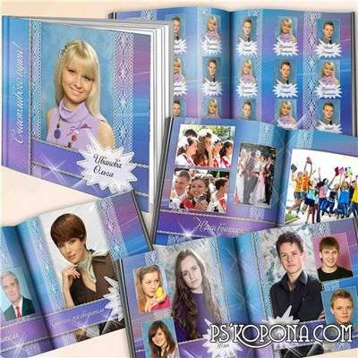 School photobook template psd for photos - Our graduation